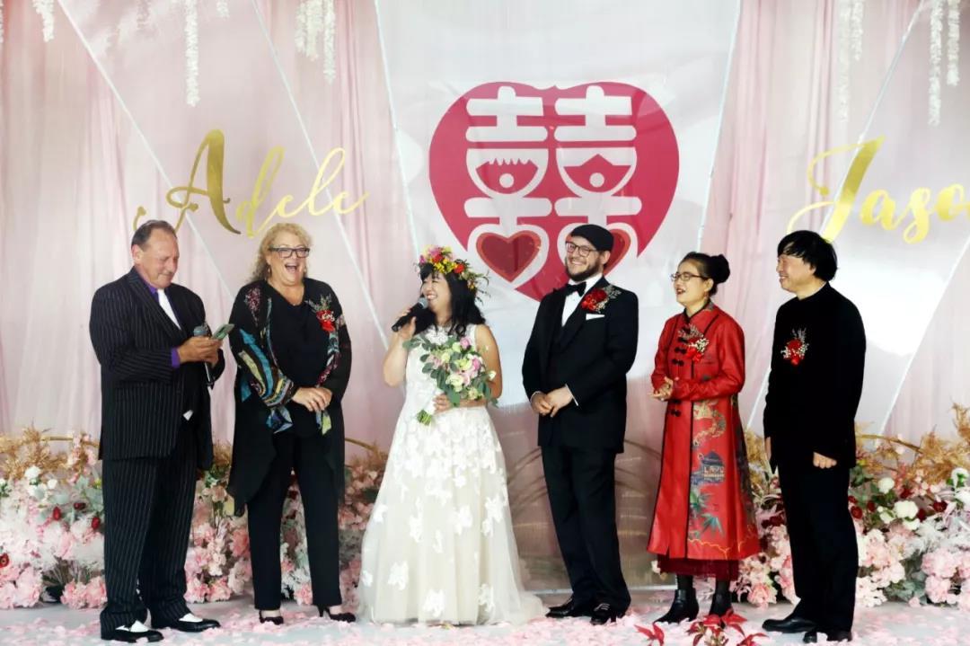 阿黛儿出嫁了