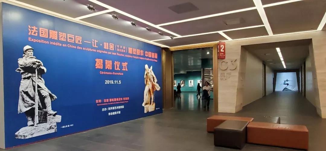 法国雕塑巨匠——让·朴舍(刘开渠留法恩师)雕塑原作首次来华,明天上午10点于长沙李自健美术馆揭幕!