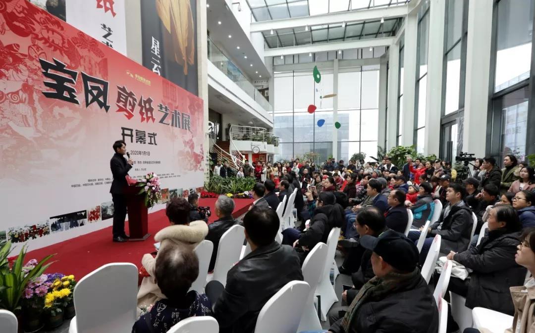 """新春献礼——""""宝凤剪纸艺术展""""在长沙李自健美术馆隆重开幕!"""